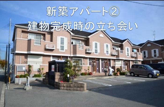 f:id:keiichi2017:20170723171025j:plain