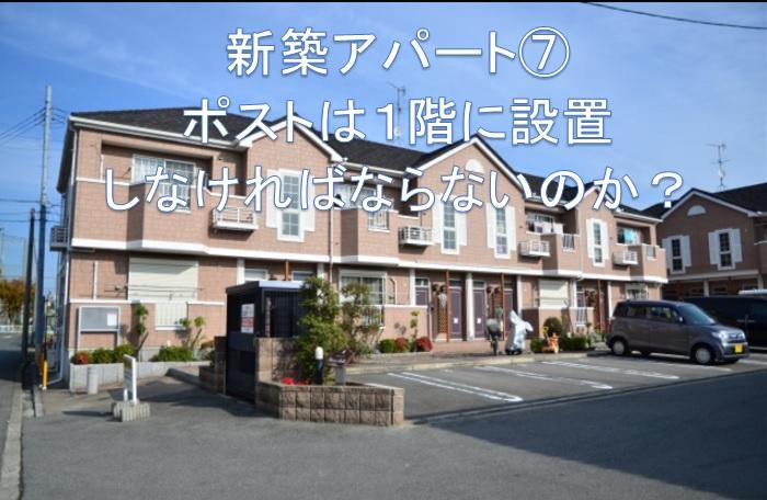 f:id:keiichi2017:20170804230304j:plain
