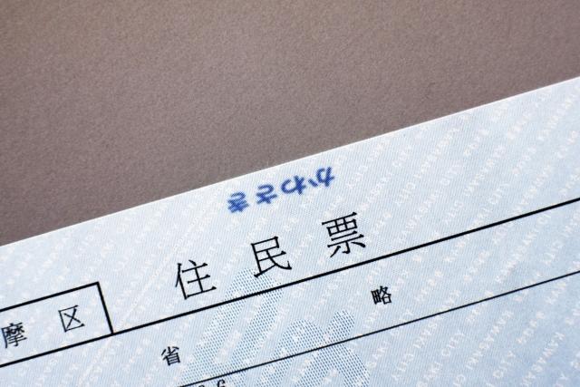 f:id:keiichi2017:20170820121353j:plain