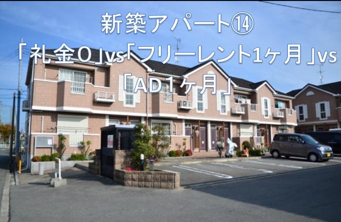 f:id:keiichi2017:20170910143122j:plain