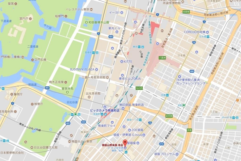 f:id:keiichi2017:20170920214535j:plain