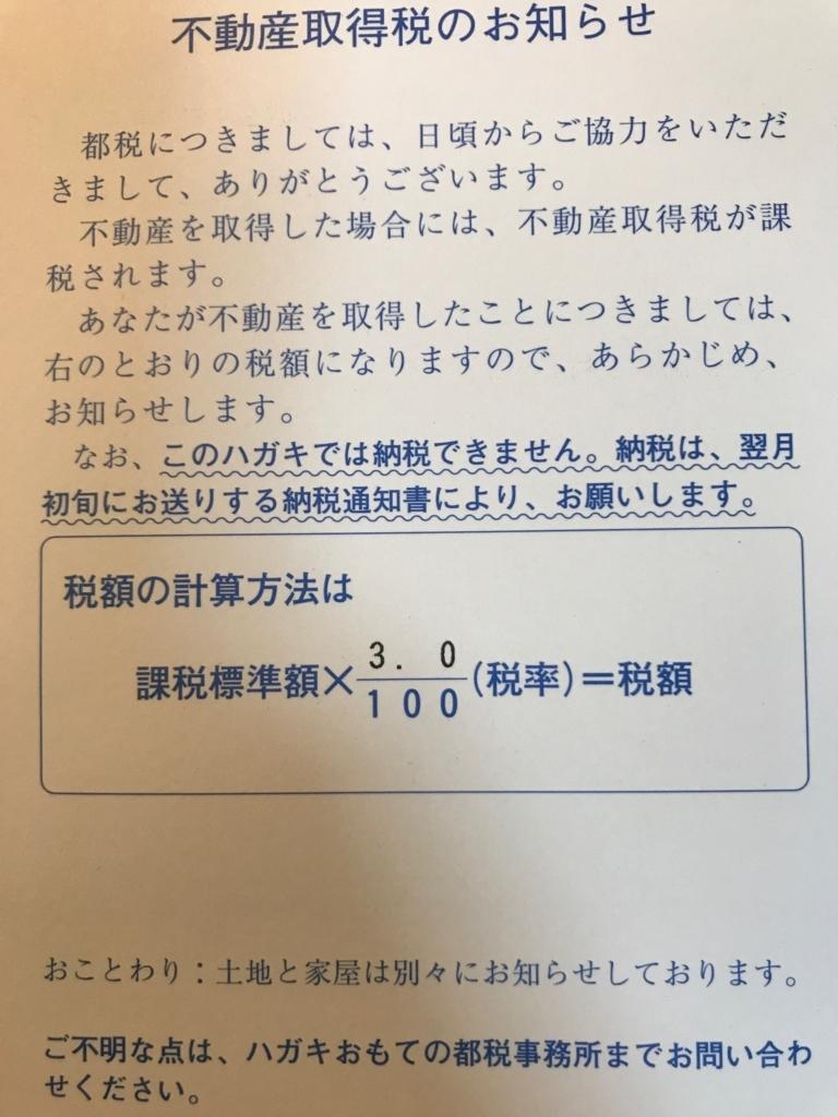 f:id:keiichi2017:20170924131936j:plain