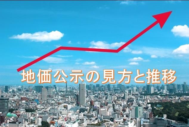 f:id:keiichi2017:20170930161920j:plain