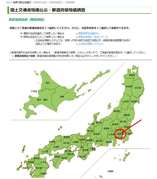 f:id:keiichi2017:20170930192000j:plain