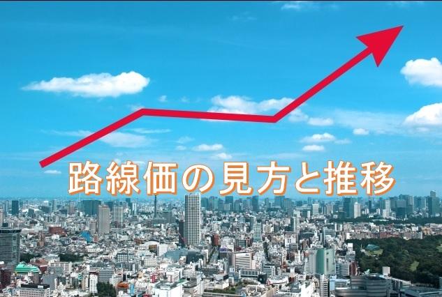 f:id:keiichi2017:20170930213615j:plain