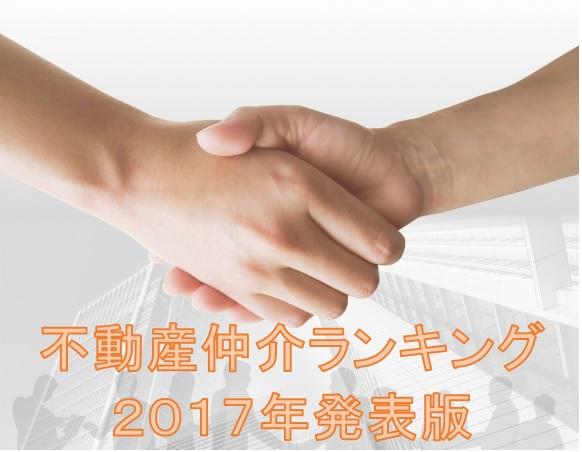 f:id:keiichi2017:20171008141354j:plain