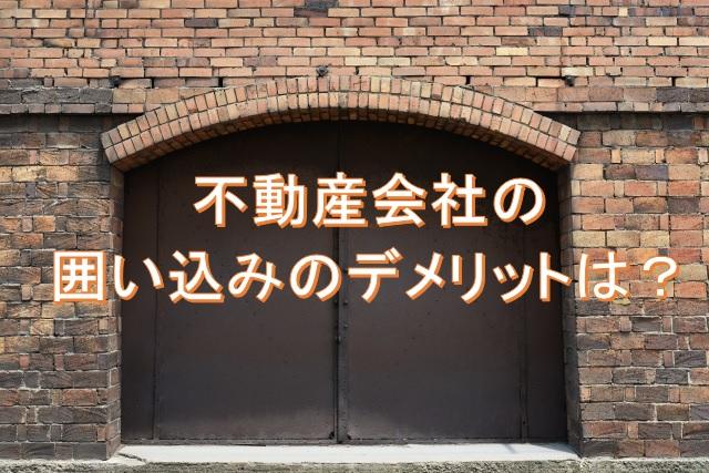 f:id:keiichi2017:20171009113555j:plain