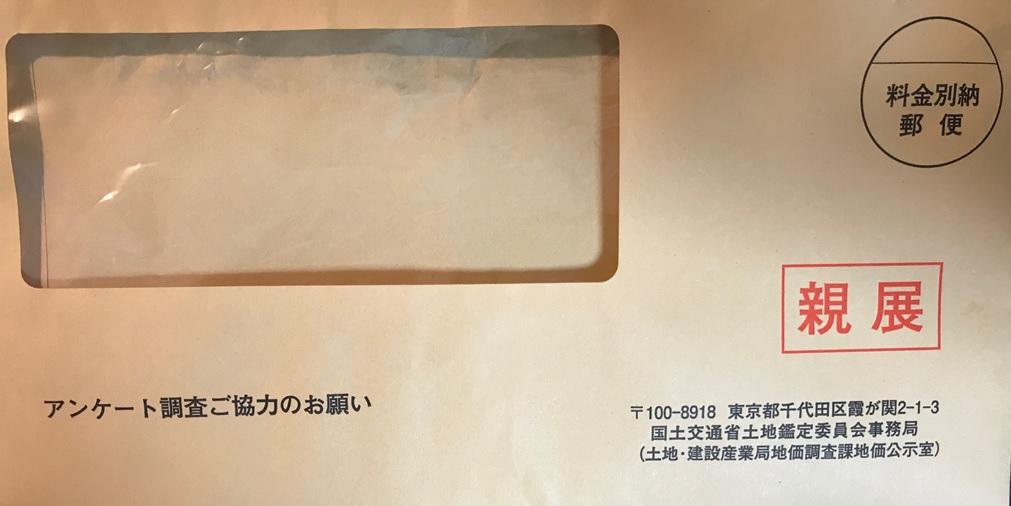 f:id:keiichi2017:20171021133752j:plain