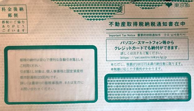 f:id:keiichi2017:20171022144116j:plain