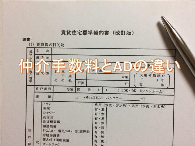 f:id:keiichi2017:20171029215631j:plain