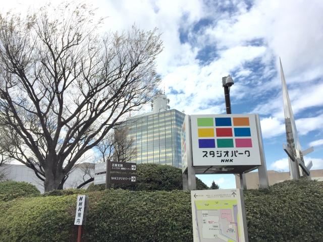 f:id:keiichi2017:20171105134444j:plain
