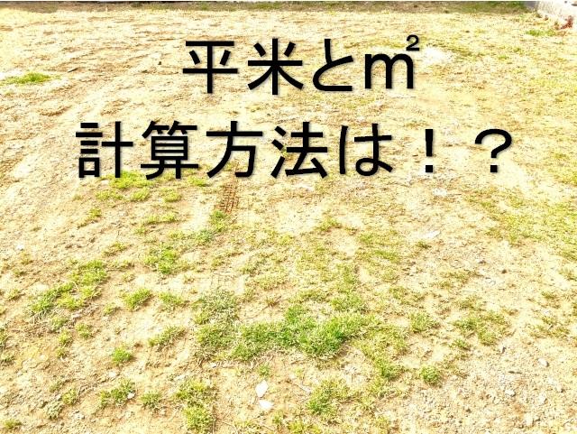 f:id:keiichi2017:20171111114013j:plain