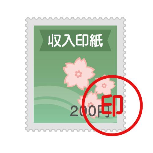 f:id:keiichi2017:20171111221022j:plain