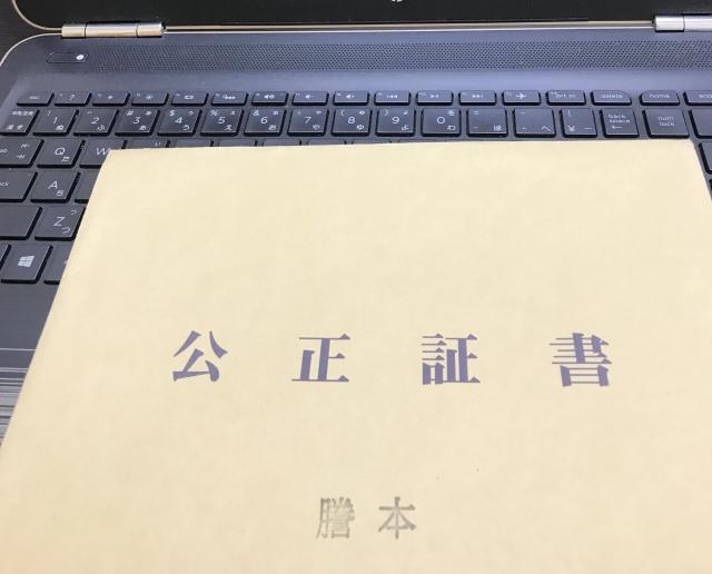 f:id:keiichi2017:20171126175804j:plain
