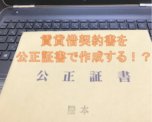 f:id:keiichi2017:20171126182133j:plain