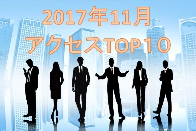 f:id:keiichi2017:20171212223630j:plain