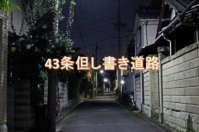 f:id:keiichi2017:20171229202130j:plain