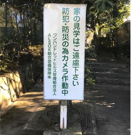 f:id:keiichi2017:20180104160844j:plain