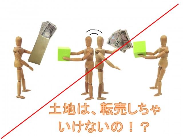 f:id:keiichi2017:20180120130833j:plain