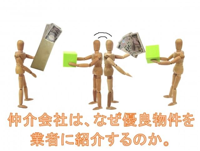 f:id:keiichi2017:20180120130959j:plain