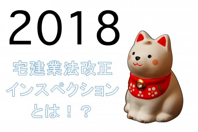 f:id:keiichi2017:20180120132521j:plain