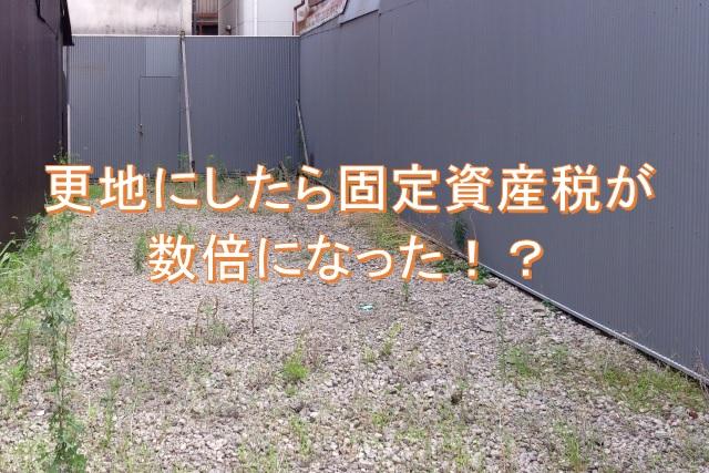 f:id:keiichi2017:20180120133131j:plain