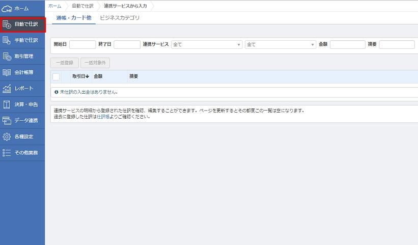 f:id:keiichi2017:20180212184706j:plain
