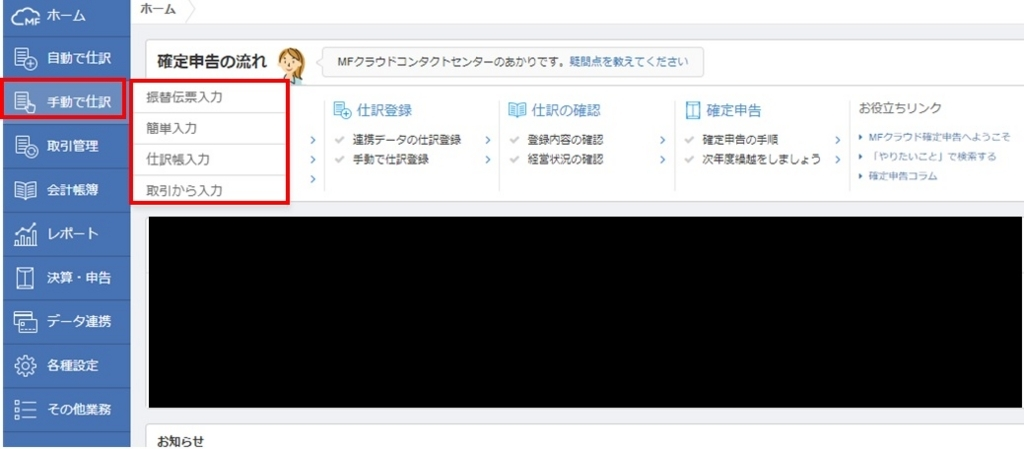 f:id:keiichi2017:20180212185744j:plain