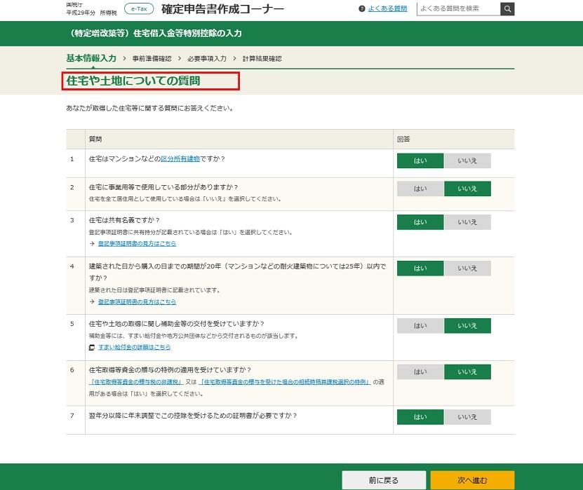 f:id:keiichi2017:20180218154458j:plain