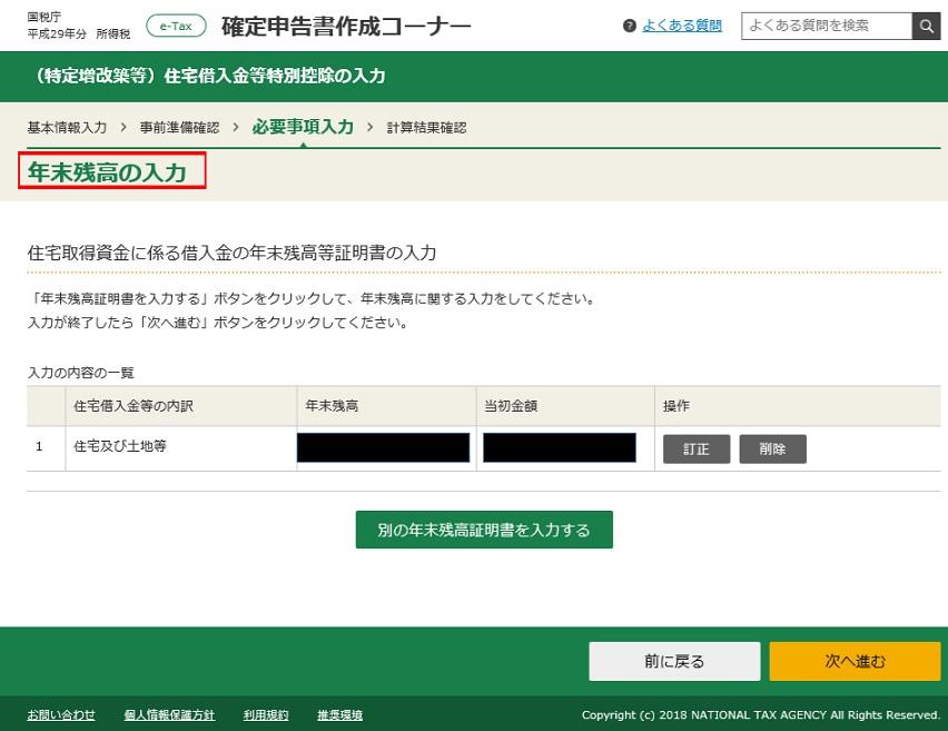 f:id:keiichi2017:20180218160425j:plain
