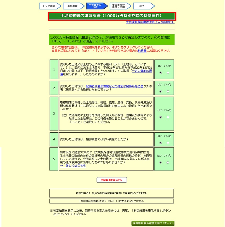 f:id:keiichi2017:20180221232352j:plain