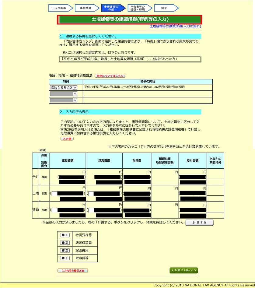 f:id:keiichi2017:20180221234121j:plain