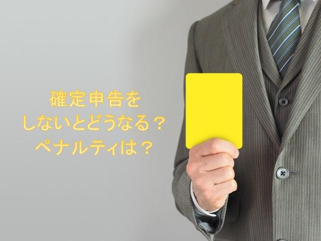 f:id:keiichi2017:20180222231314j:plain