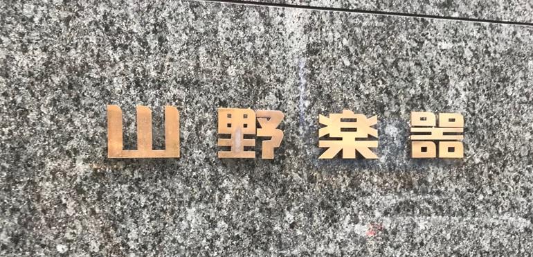 f:id:keiichi2017:20180502225050j:plain