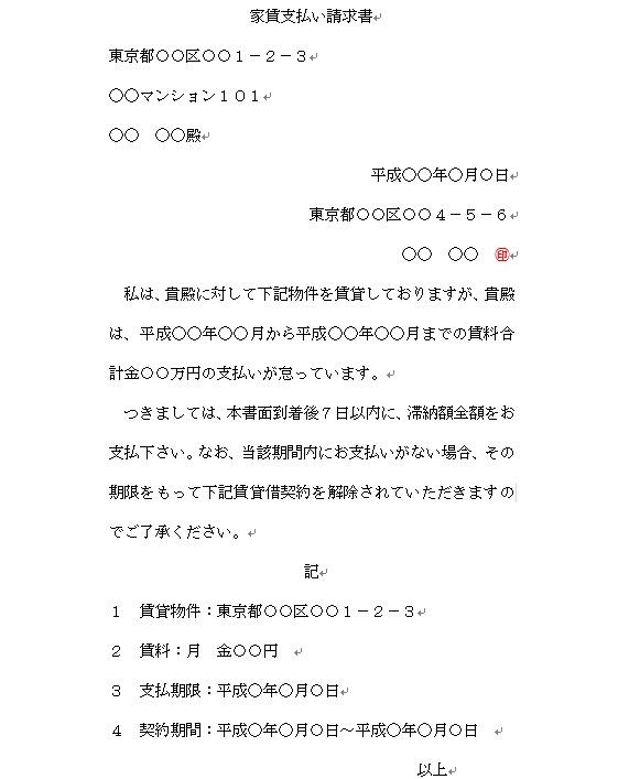 f:id:keiichi2017:20180610150148j:plain