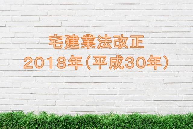 f:id:keiichi2017:20180807215653j:plain