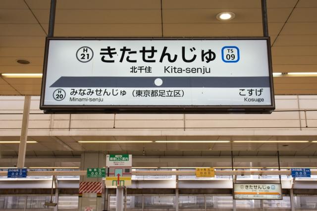 f:id:keiichi2017:20190127230207j:plain