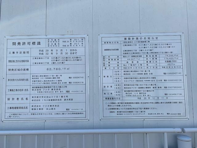 f:id:keiichi2017:20190403143926j:plain