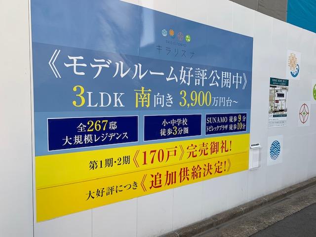 f:id:keiichi2017:20190403231734j:plain