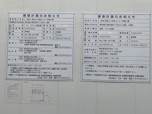 f:id:keiichi2017:20190403231946j:plain