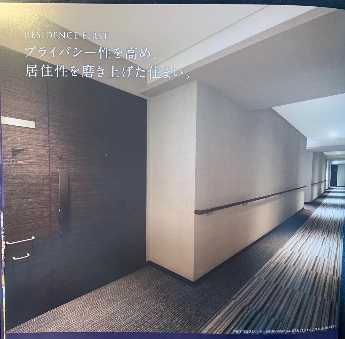 f:id:keiichi2017:20190503005624j:plain
