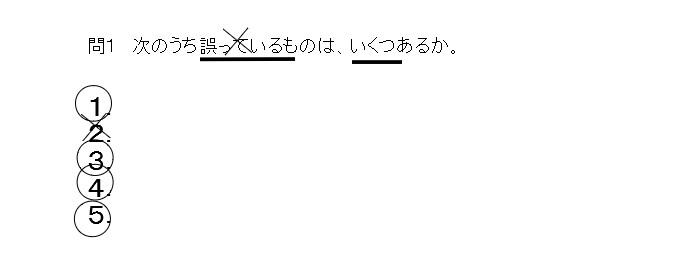 f:id:keiichi2017:20190912001746j:plain