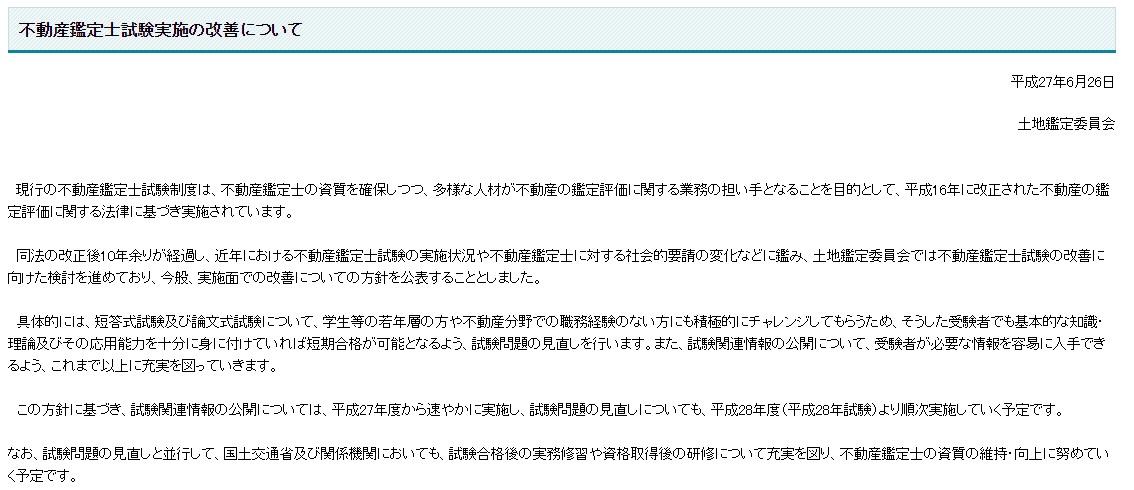f:id:keiichi2017:20190916220111j:plain