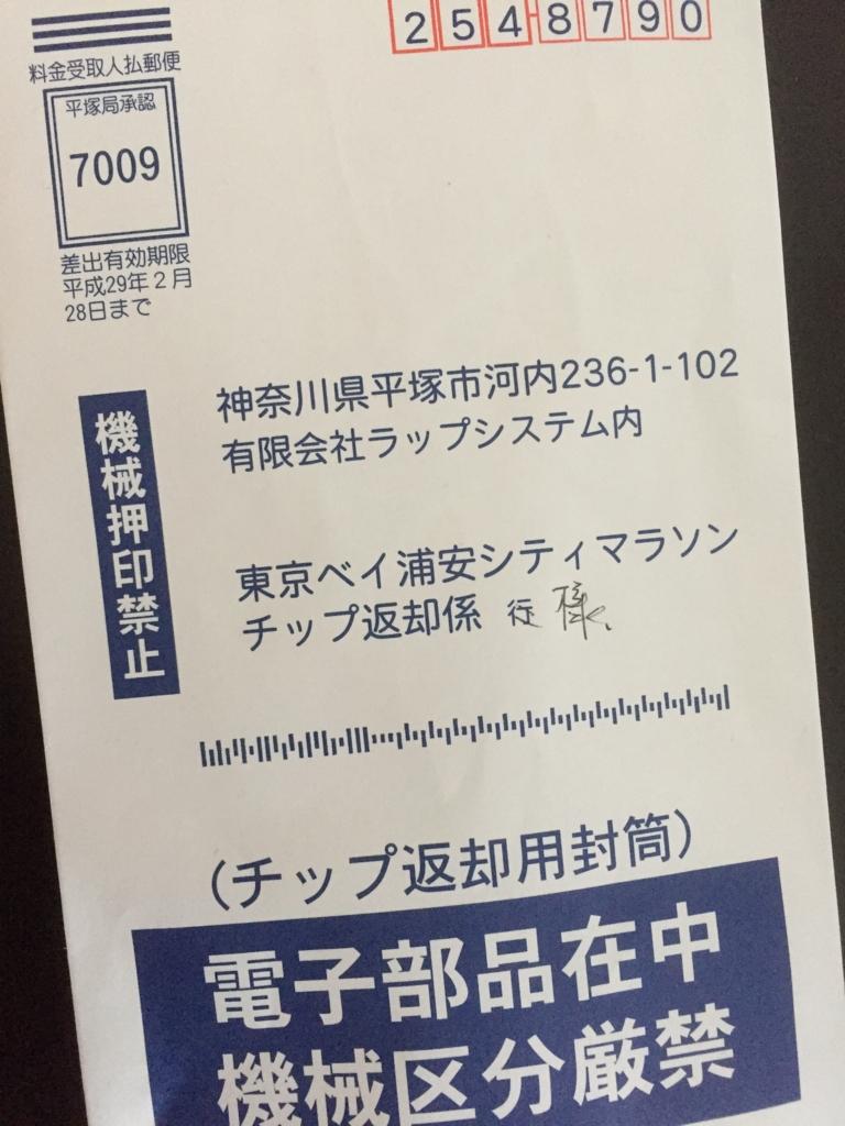 f:id:keiichi423kun:20170206112007j:plain