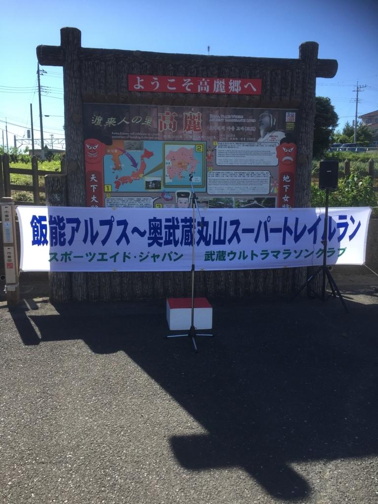 f:id:keiichi423kun:20180605215938j:plain