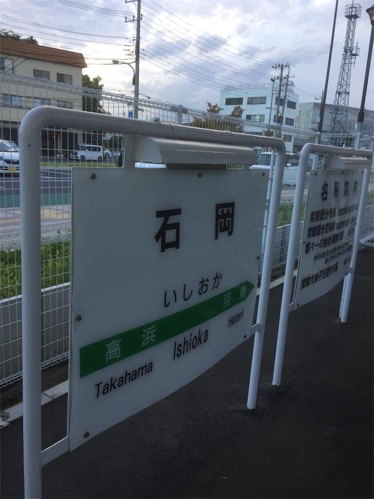 f:id:keiichi423kun:20180902210604j:image