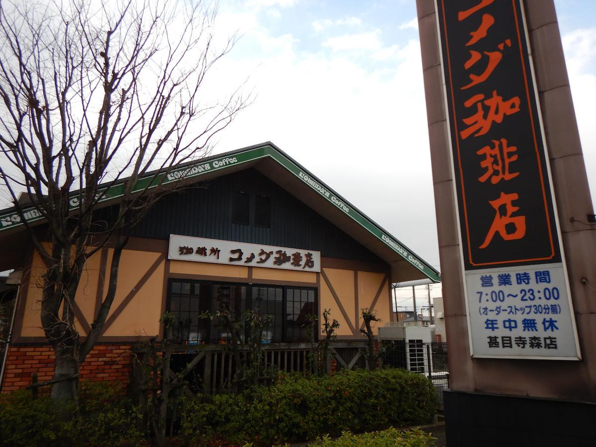 f:id:keiichi_w:20210204184835j:plain