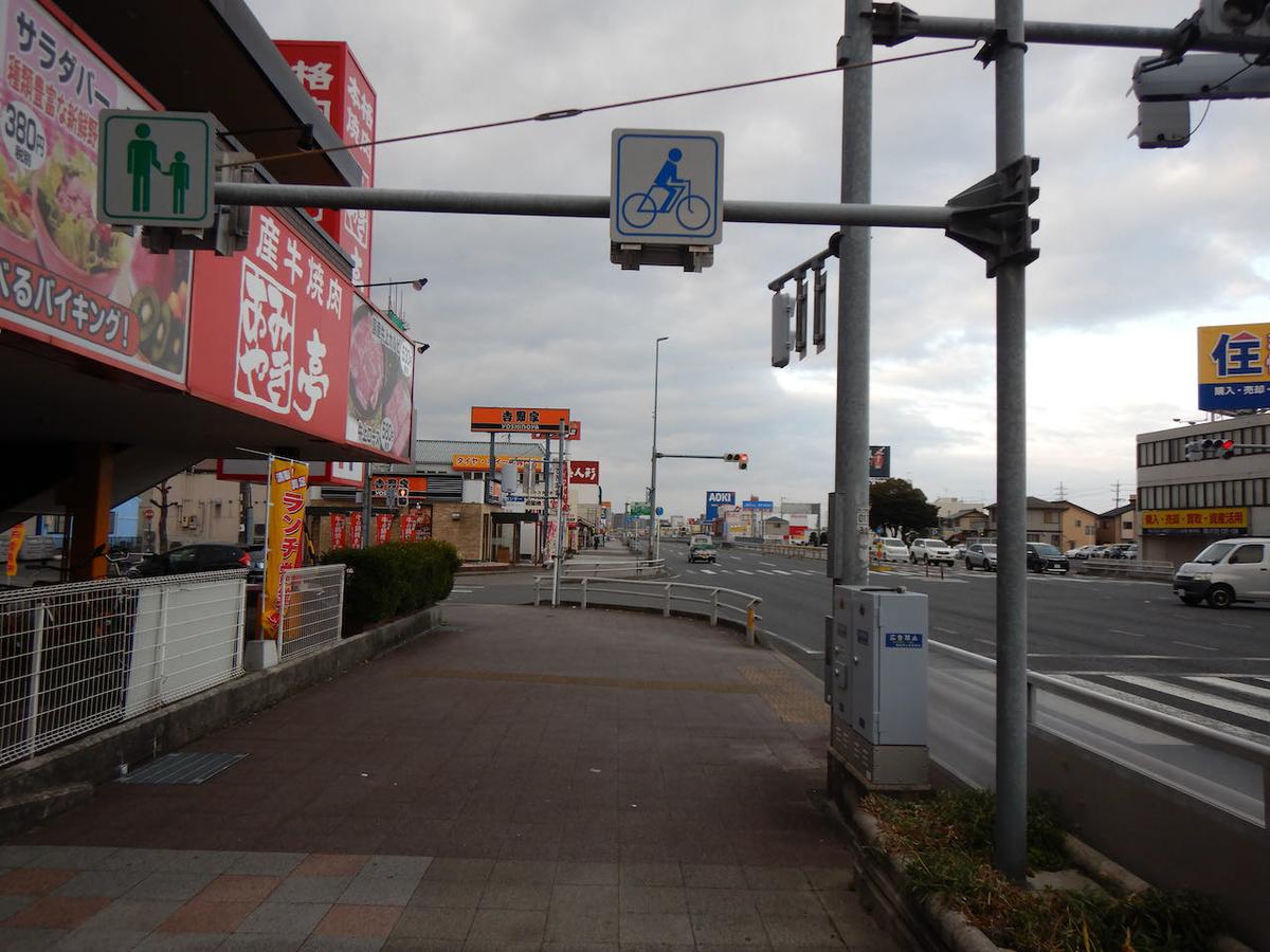 f:id:keiichi_w:20210213181955j:plain