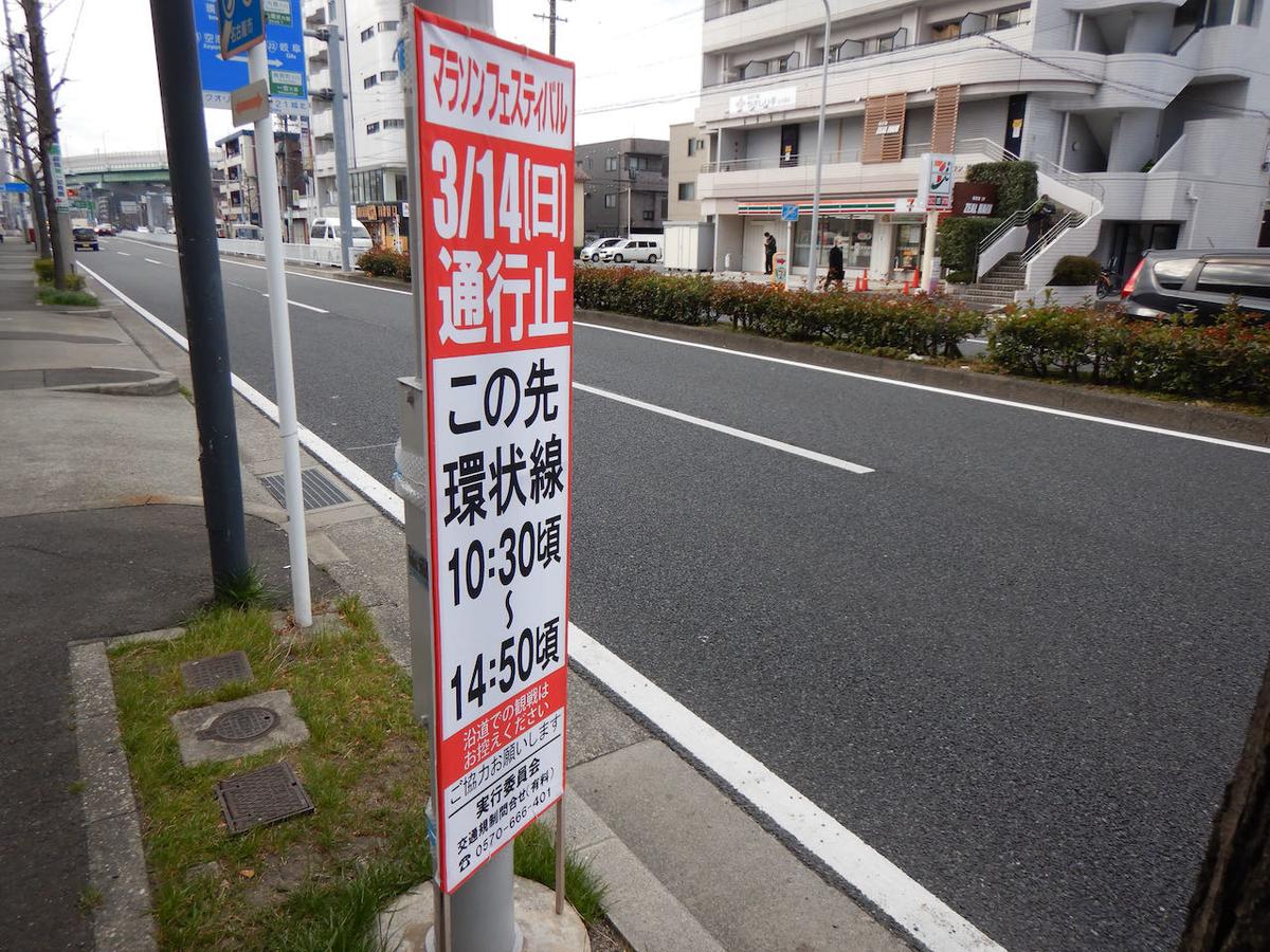 f:id:keiichi_w:20210213183448j:plain