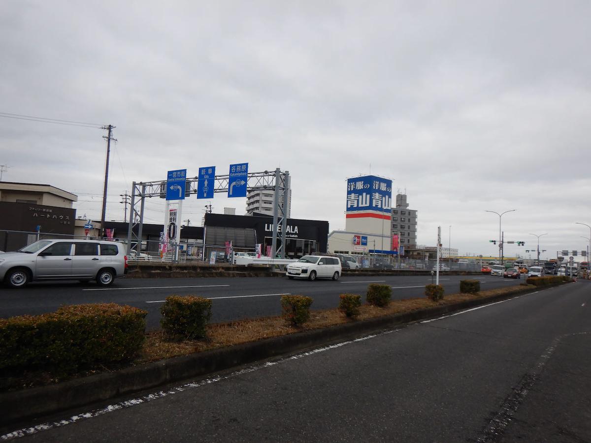f:id:keiichi_w:20210219150351j:plain